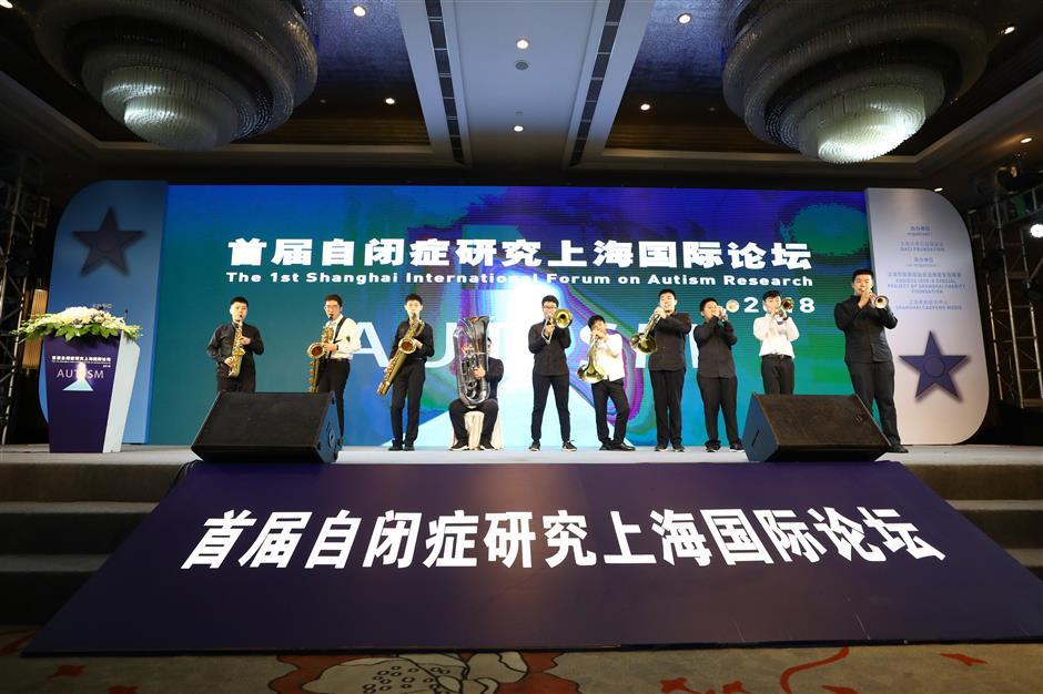 1st Shanghai International Forum on Autism Research open