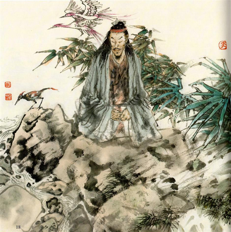 Yellow Emperor's masterful music man