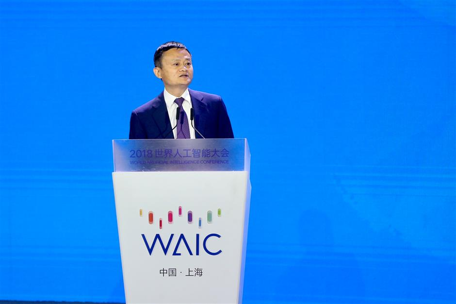 Leaders in the world of artificial intelligence gather in Shanghai