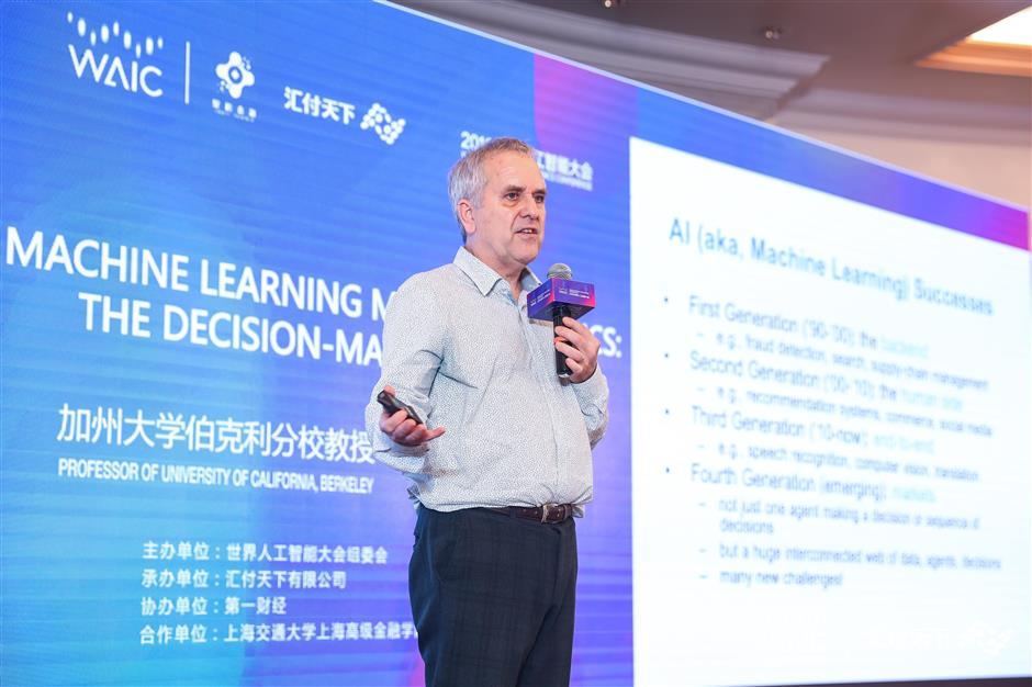 China in unique position in using AI to 'reshape finance industry'