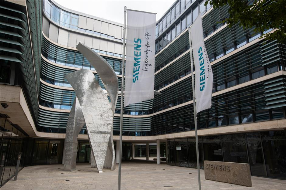 Siemens' new digital roadmap launched in China