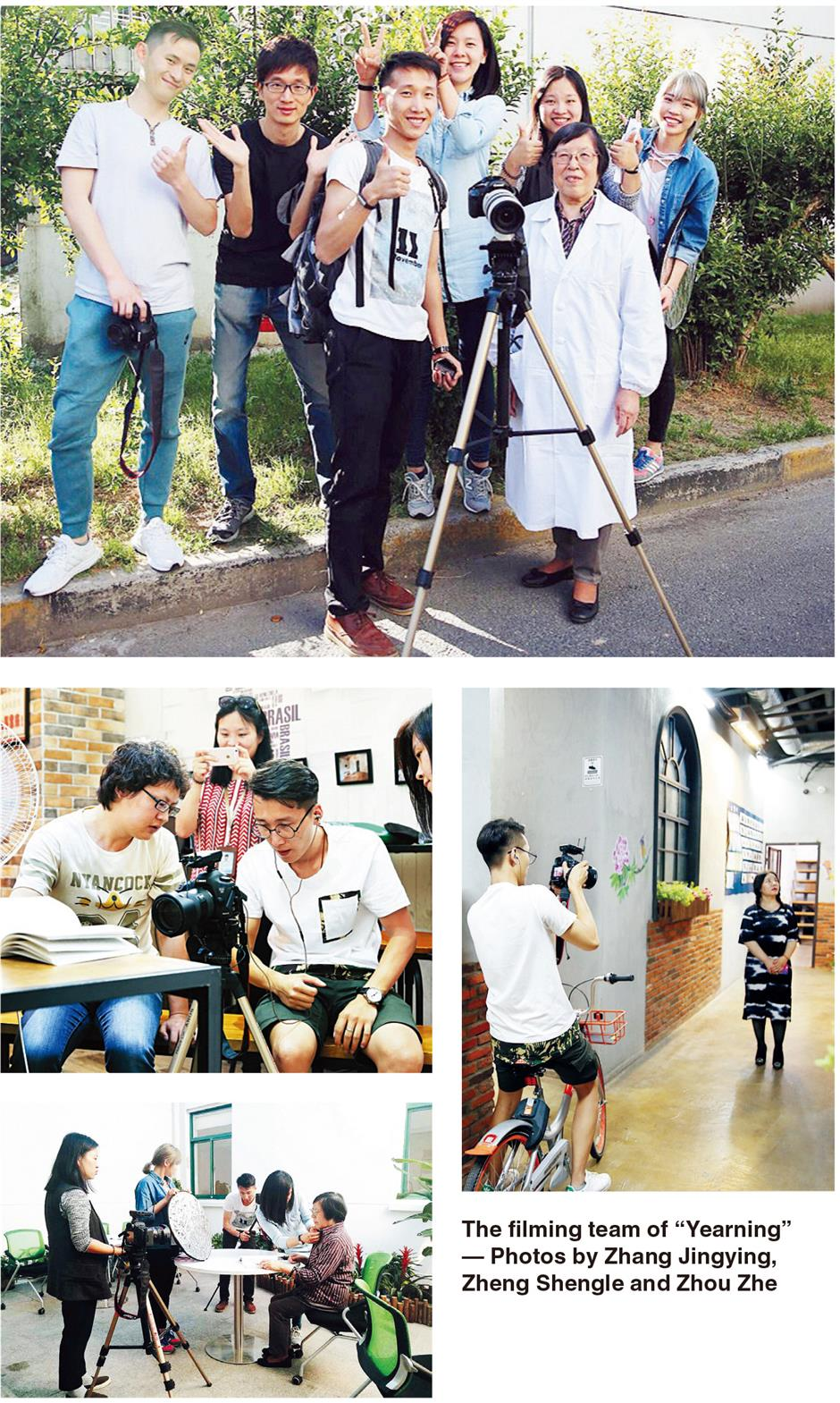 Ordinary people's tales enthral WeChat viewers