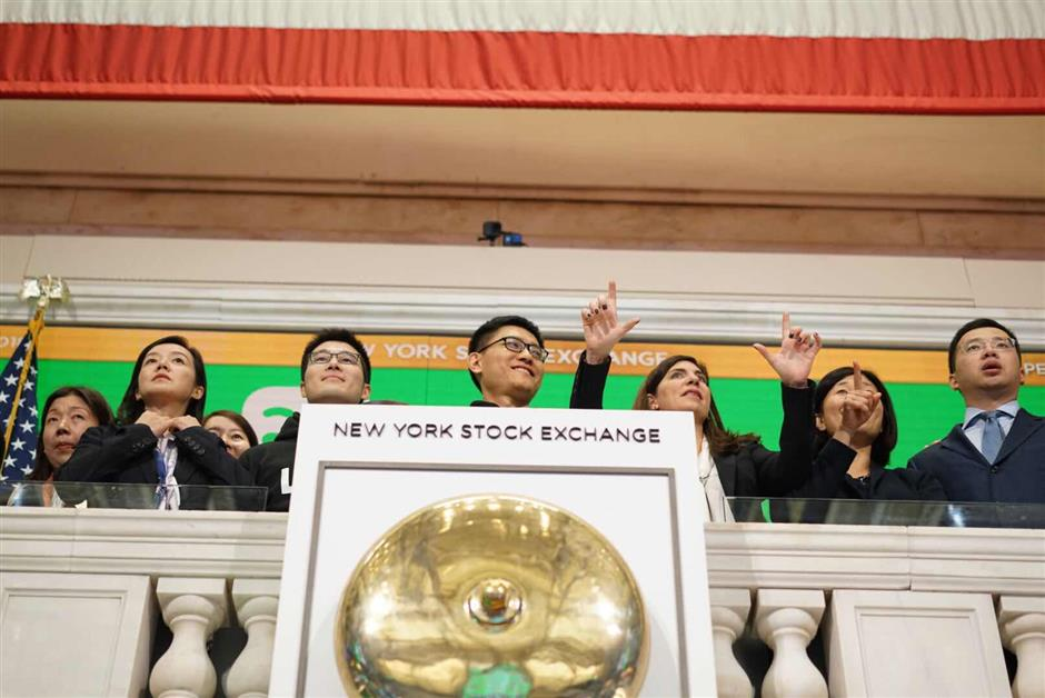 Shanghai AI-driven LAIX surges 28% on share trading debut on NYSE