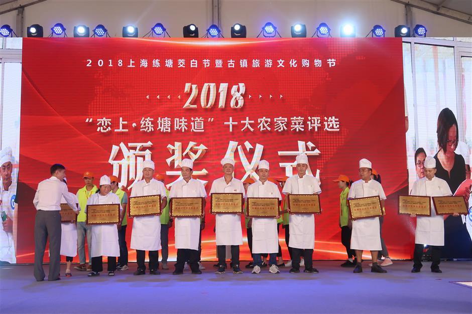 Wild Rice Stem Festivalhelps fuel tourism