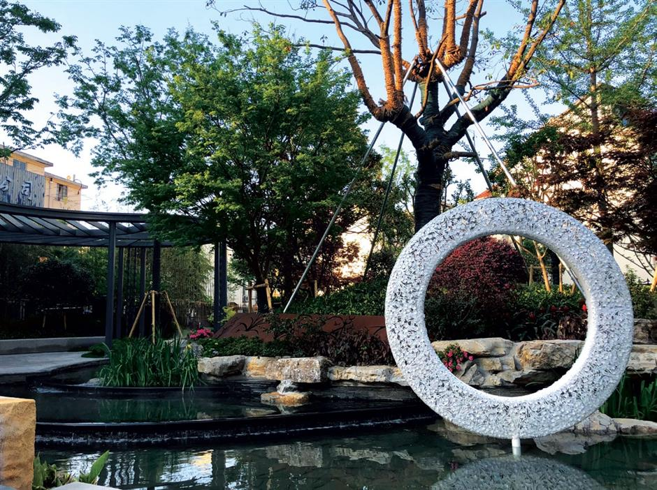 New garden to open in Caoyang