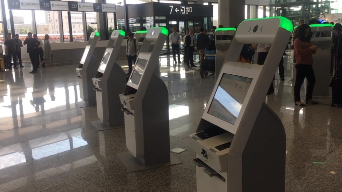 Self Service Check In Sees Smooth Take Off From Hongqiao