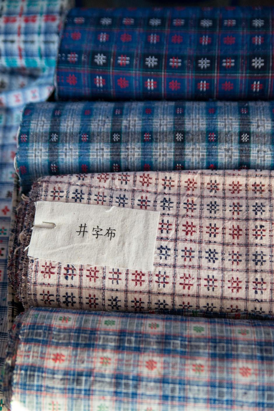 The fabric of Chongming cultural heritage is homespun