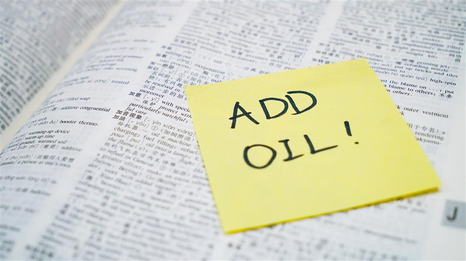 The Oxford English Dictionary added some oil, but why? - SHINE News