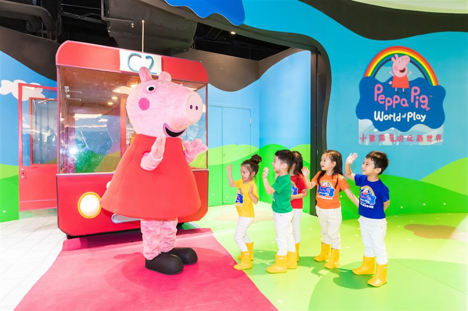 Peppa Pig Attraction Opens In Shanghai Shine News