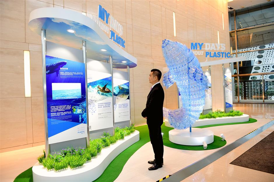 Eco-movie screens dangers of plastic pollution