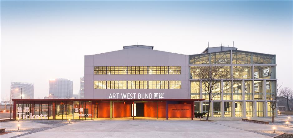 West Bund Art & Design Fair promoting a world-class field
