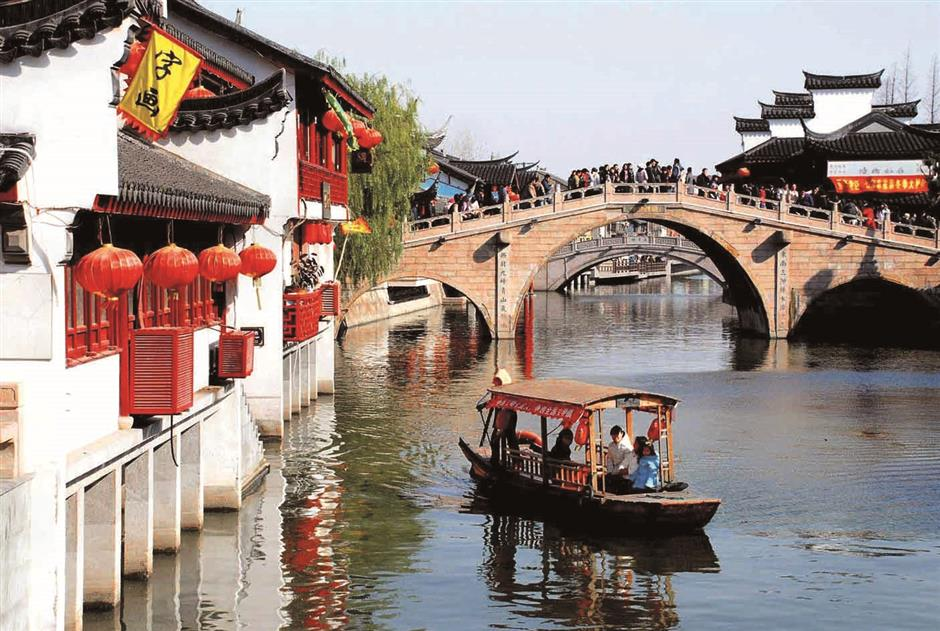 In Minhang, childhood miracles come to life