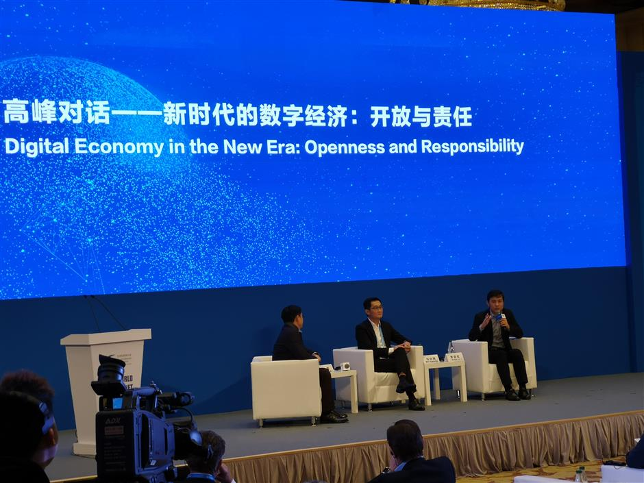New technologies and ideas appear in Internet conference in Wuzhen