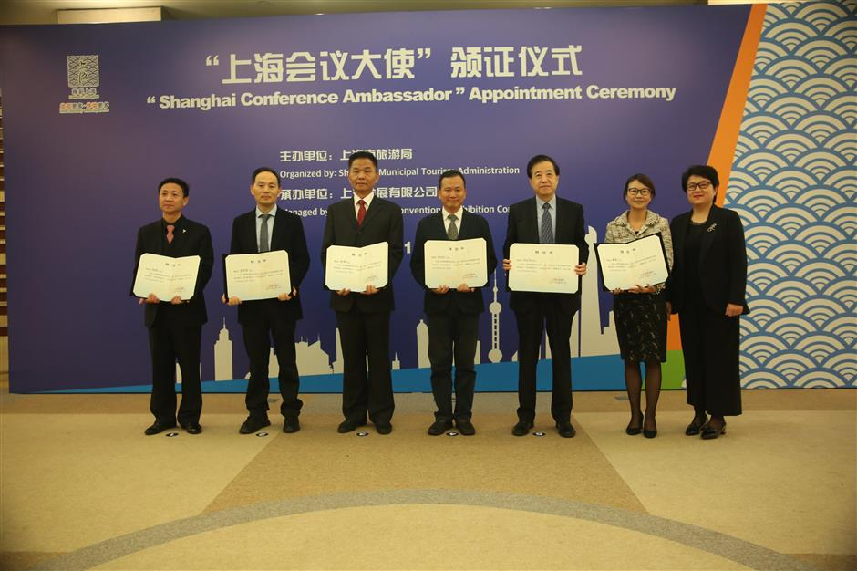 City appoints conference ambassadors