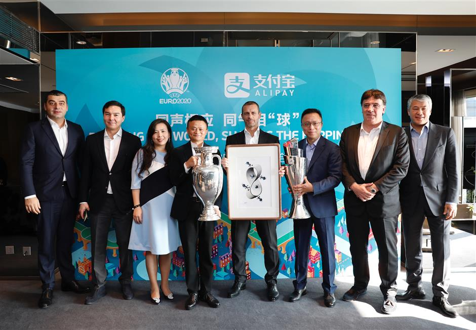 Alipay inks 8-year sponsorship deal with UEFA