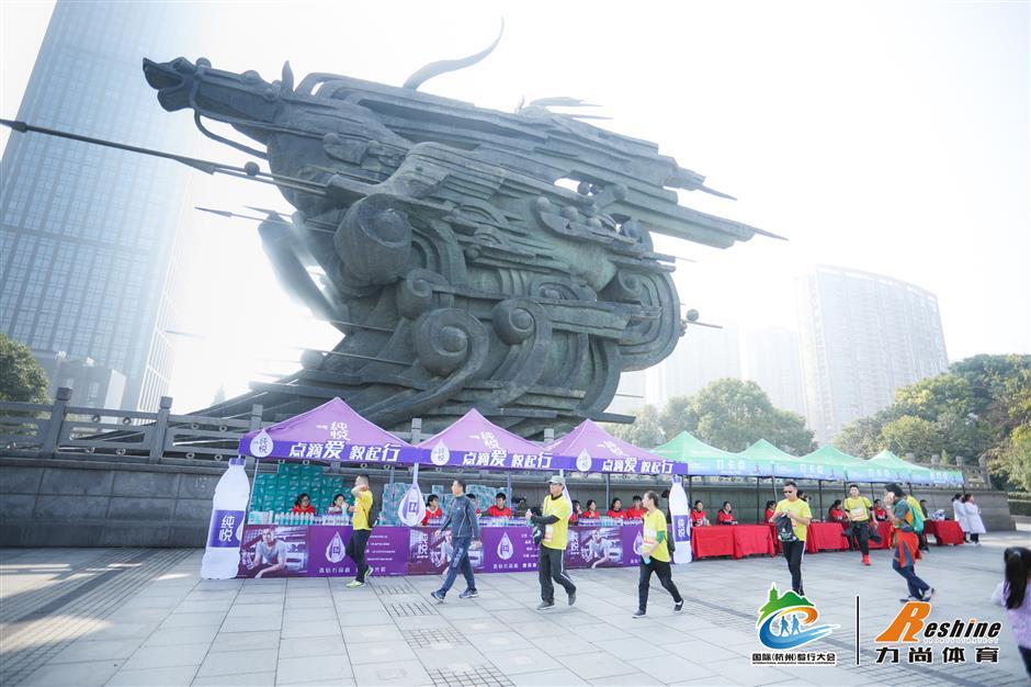 International trailwalk takes in iconic landmarks