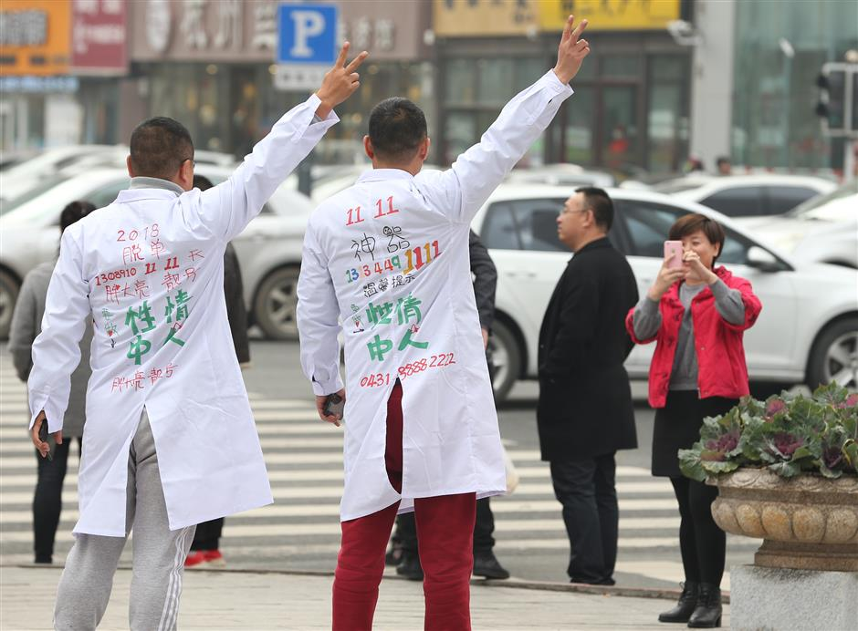 Survey finds reasons people remain single in China