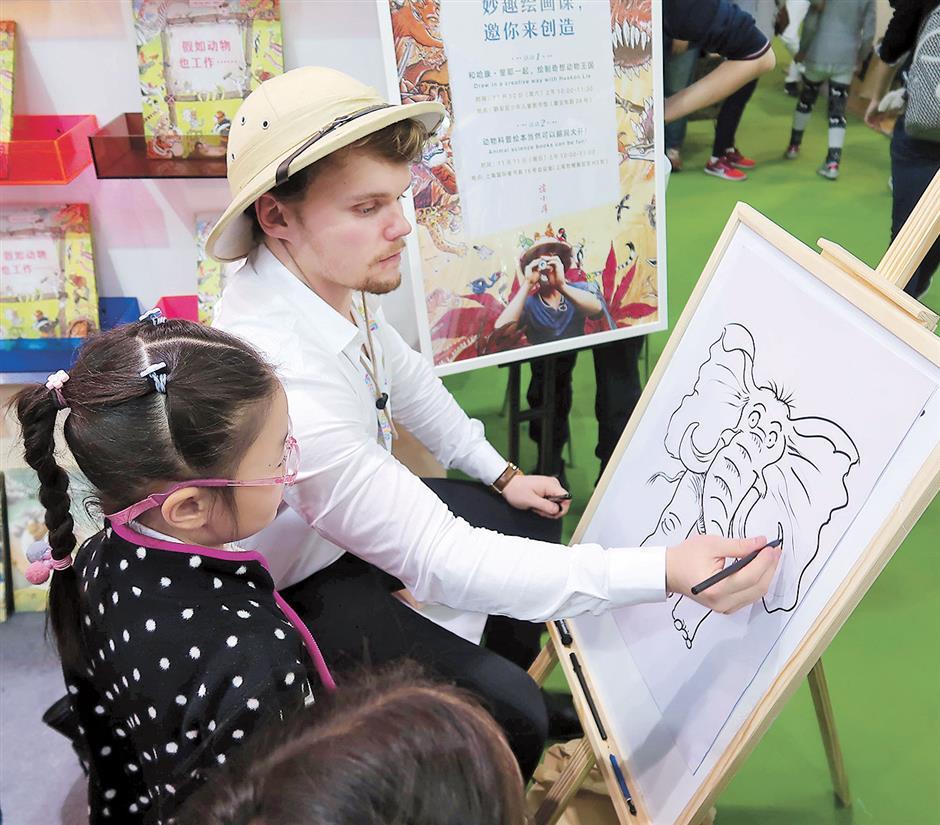Huge turnout for children's book festival