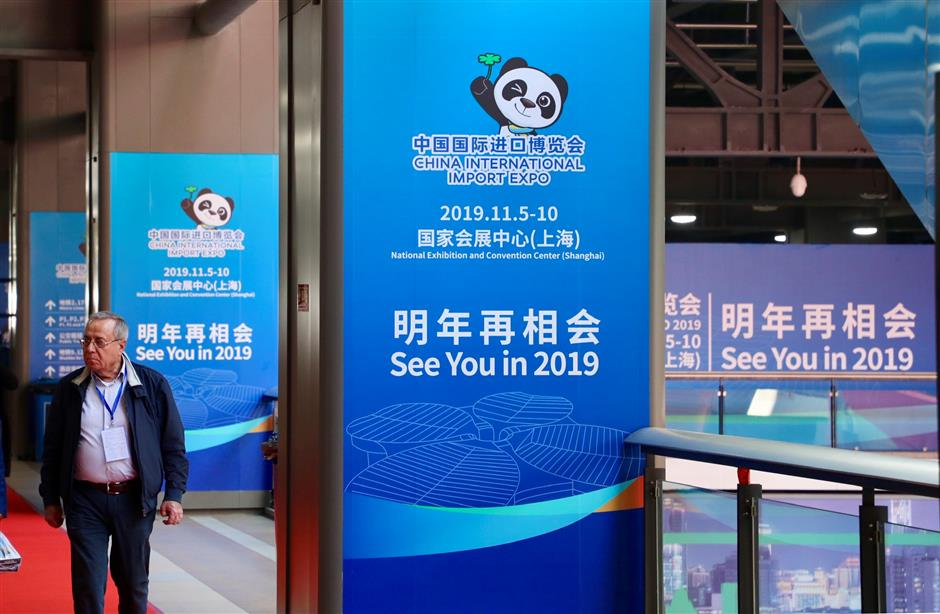 Multinational companies to play a part in China's further opening-up