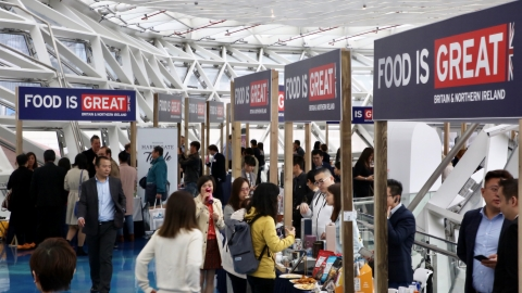 UK food and drink for special VIPs - SHINE News