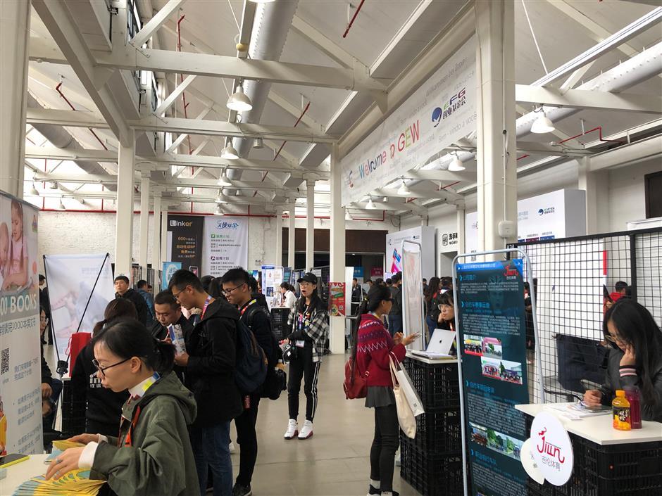 Shanghai has 'first class' entrepreneurship ecosystem