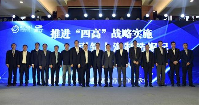 Lingang is in the fast lane with latest co-operative agreements