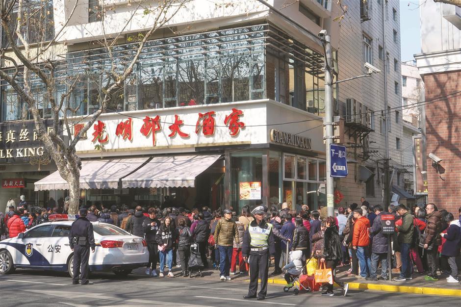 Waiting's no problem for wanghong generation