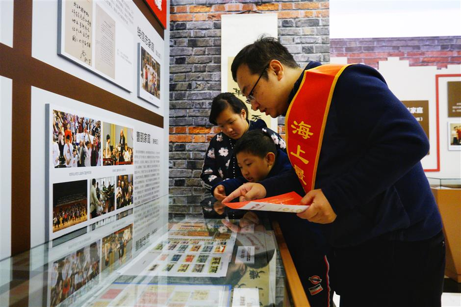 Family culture exhibition showcases changes since reform and opening-up