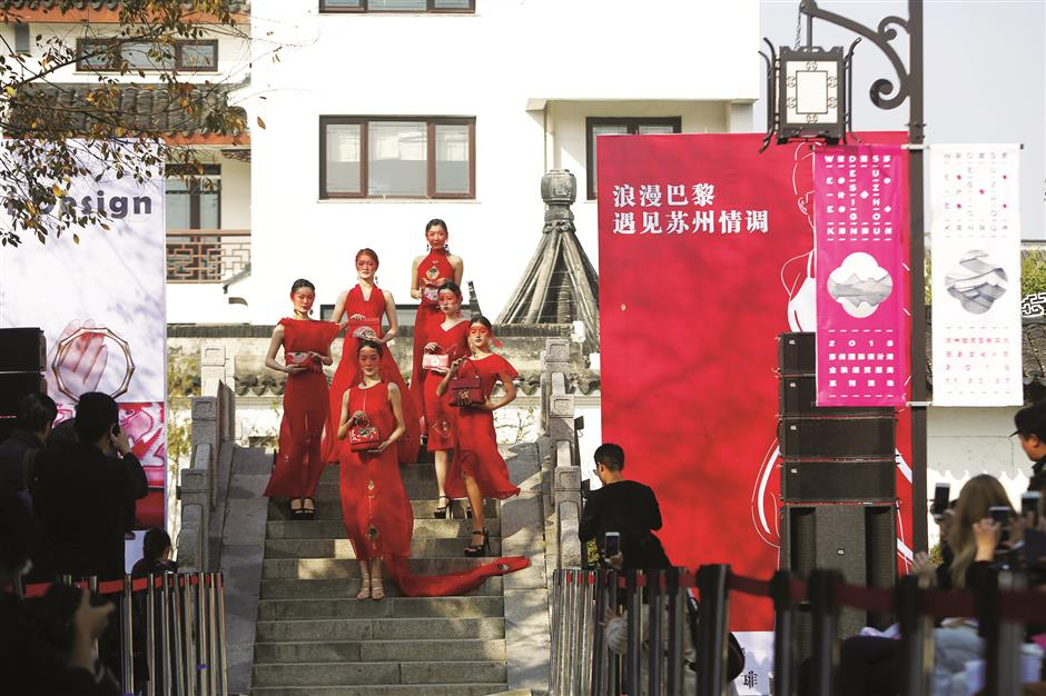Suzhou: Building a new future out of tradition