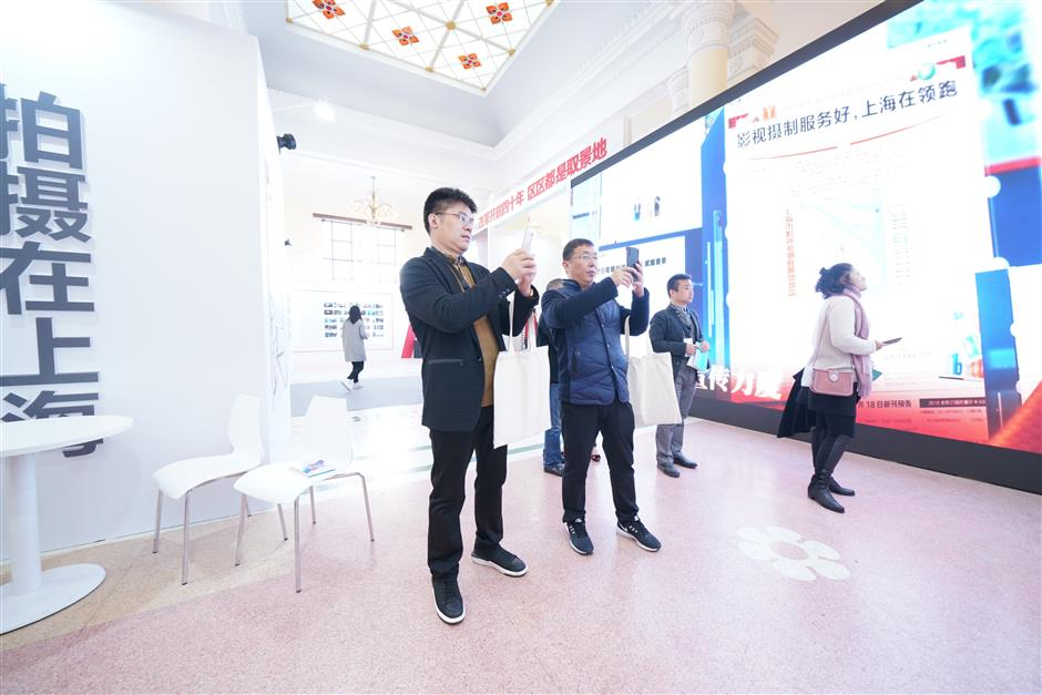 Yangtze region film and TV integration to make production smoother