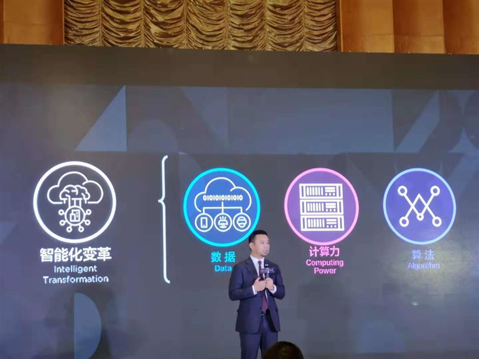 Lenovo expands IoT beyond computer business