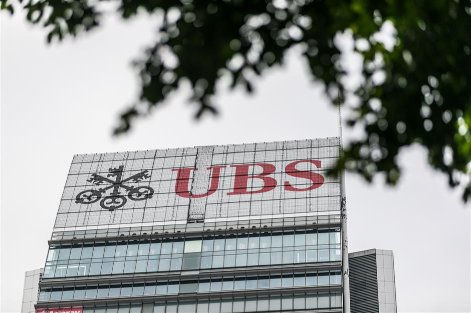 First for nation as UBS increases stake