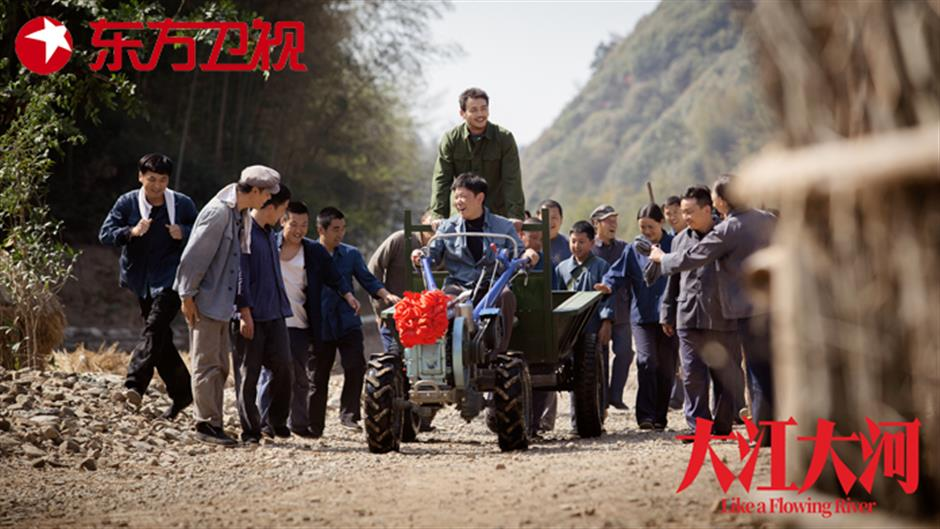 Realistic epic drama about China's reform and opening-up to air