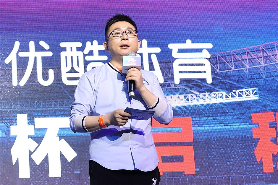 Youku chief under police investigation