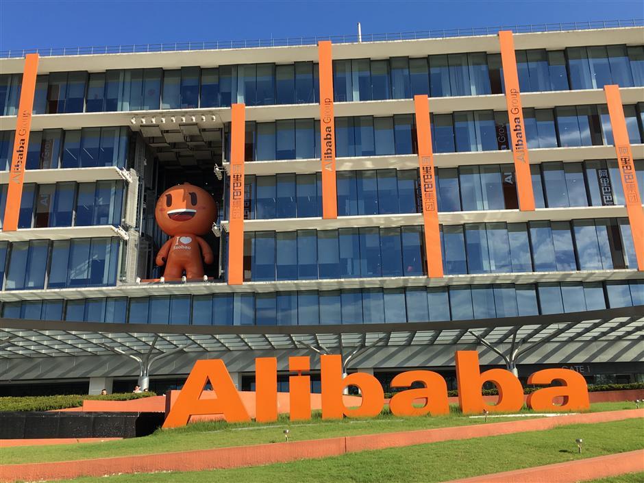 Alibaba to build logistics hub in Belgium