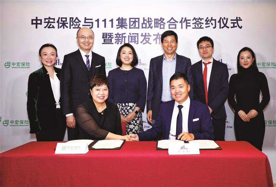 Manulife-Sinochem leads a healthy life with new partner