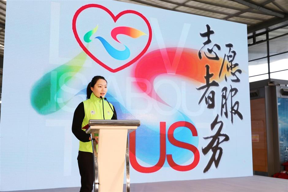 Xuhui launches flagship volunteer booth at railway station