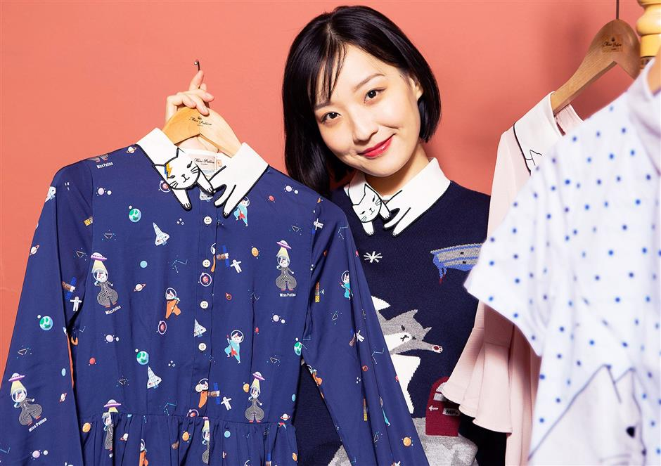 Holly Wang: British style made in China