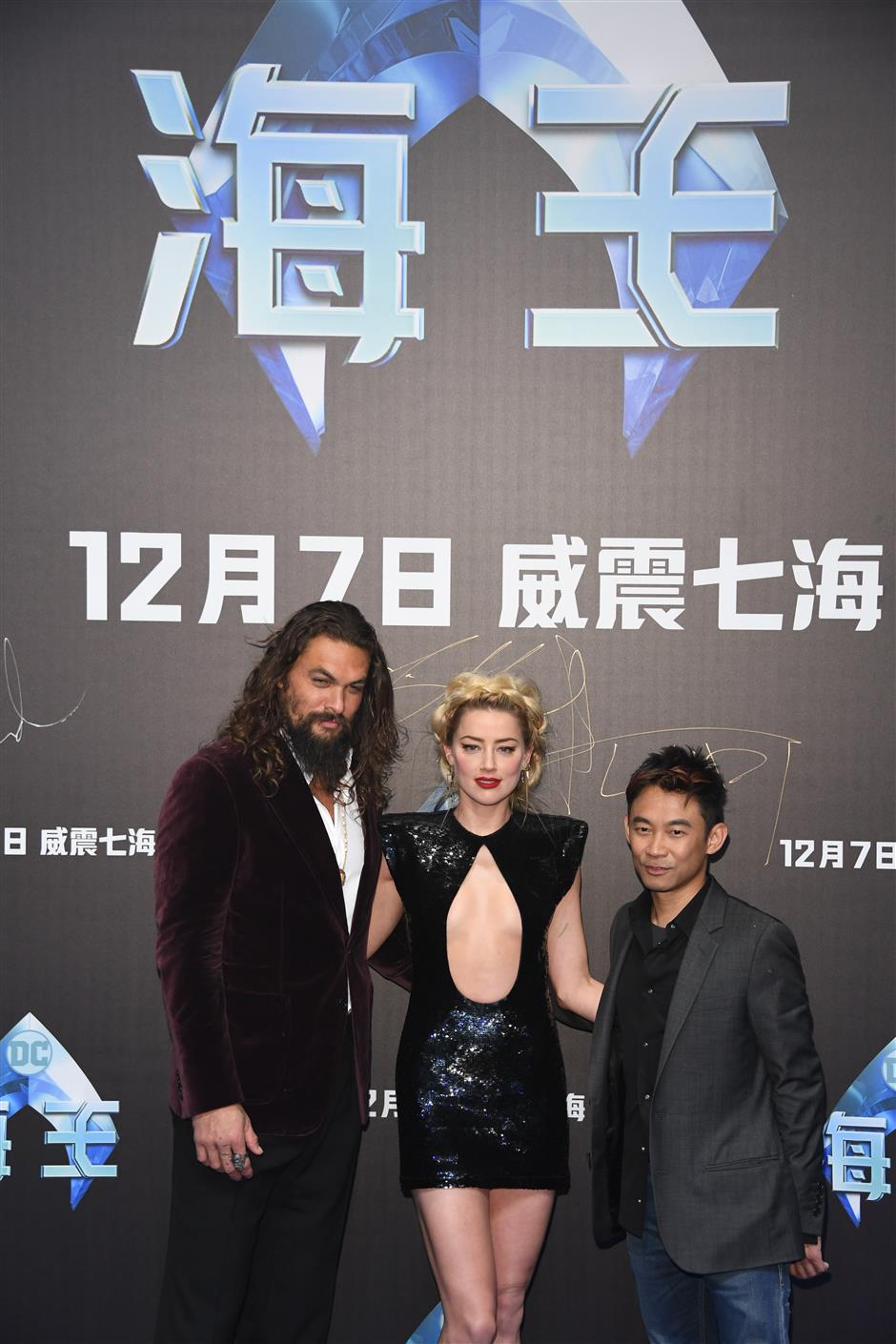DC superhero movie 'Aquaman' opens strongly in China
