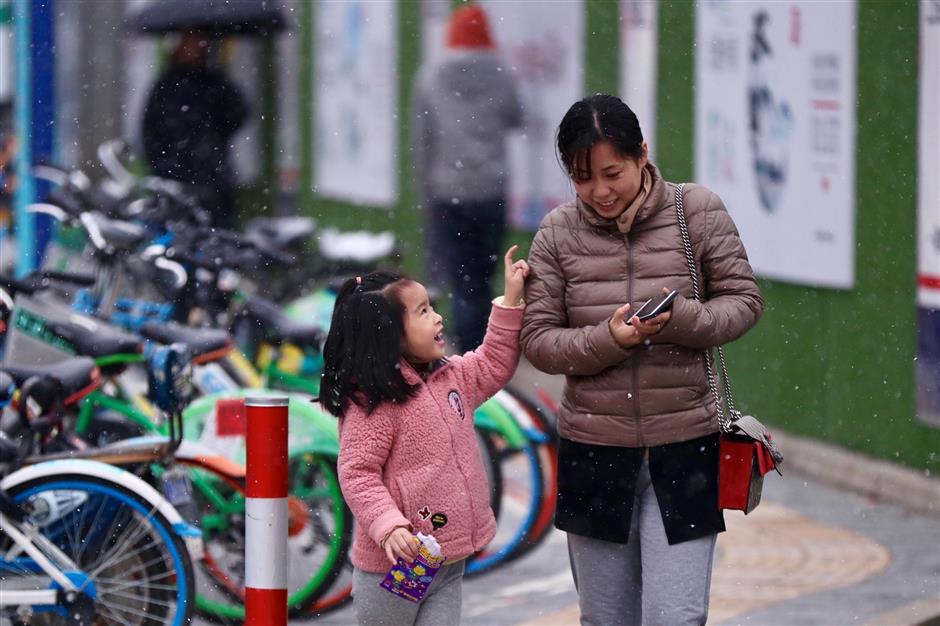 Snowfall hits Shanghai