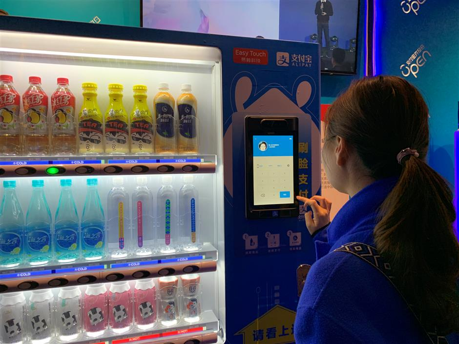 Alipay Box to utilize facial recognition tech for payments