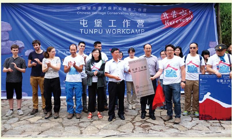 Lending a hand:restoring an ancient Guizhou village to its former glory