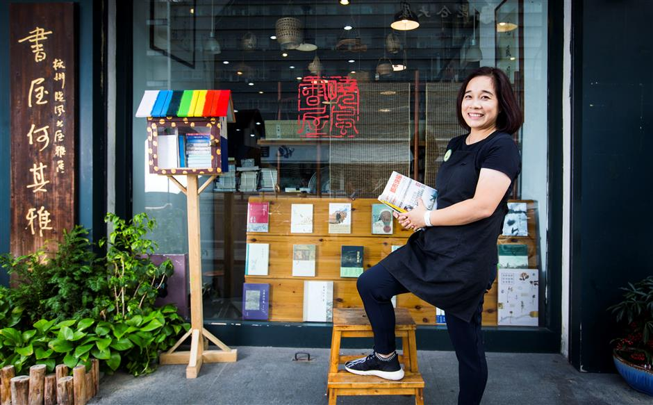Xiaofeng Bookstore opens a new chapter