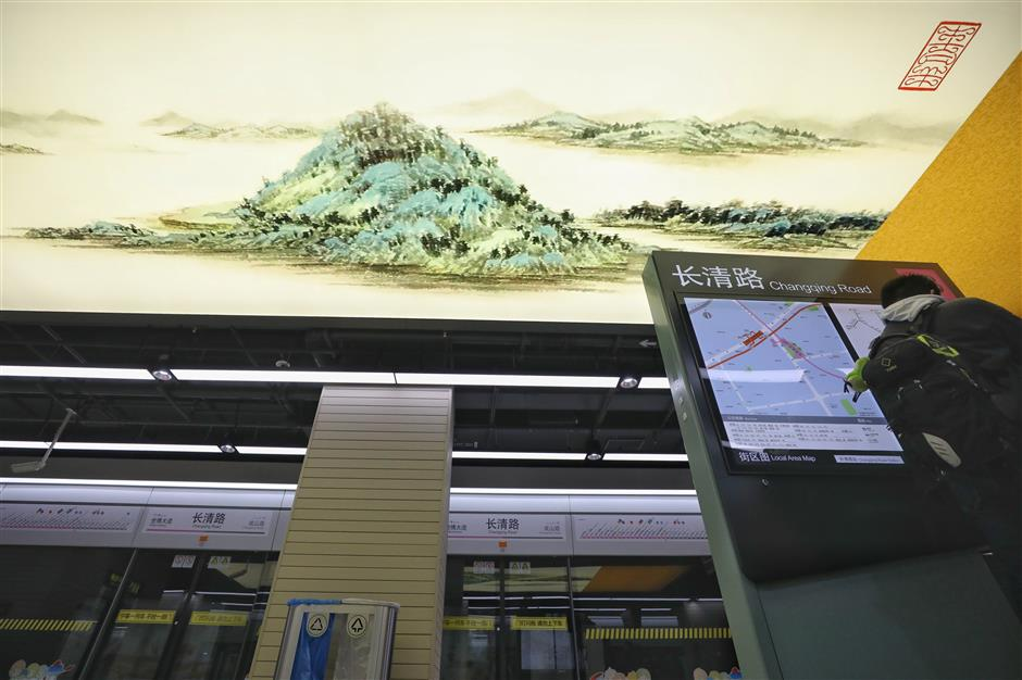 AI robots among new features of Metro Line 13 extension