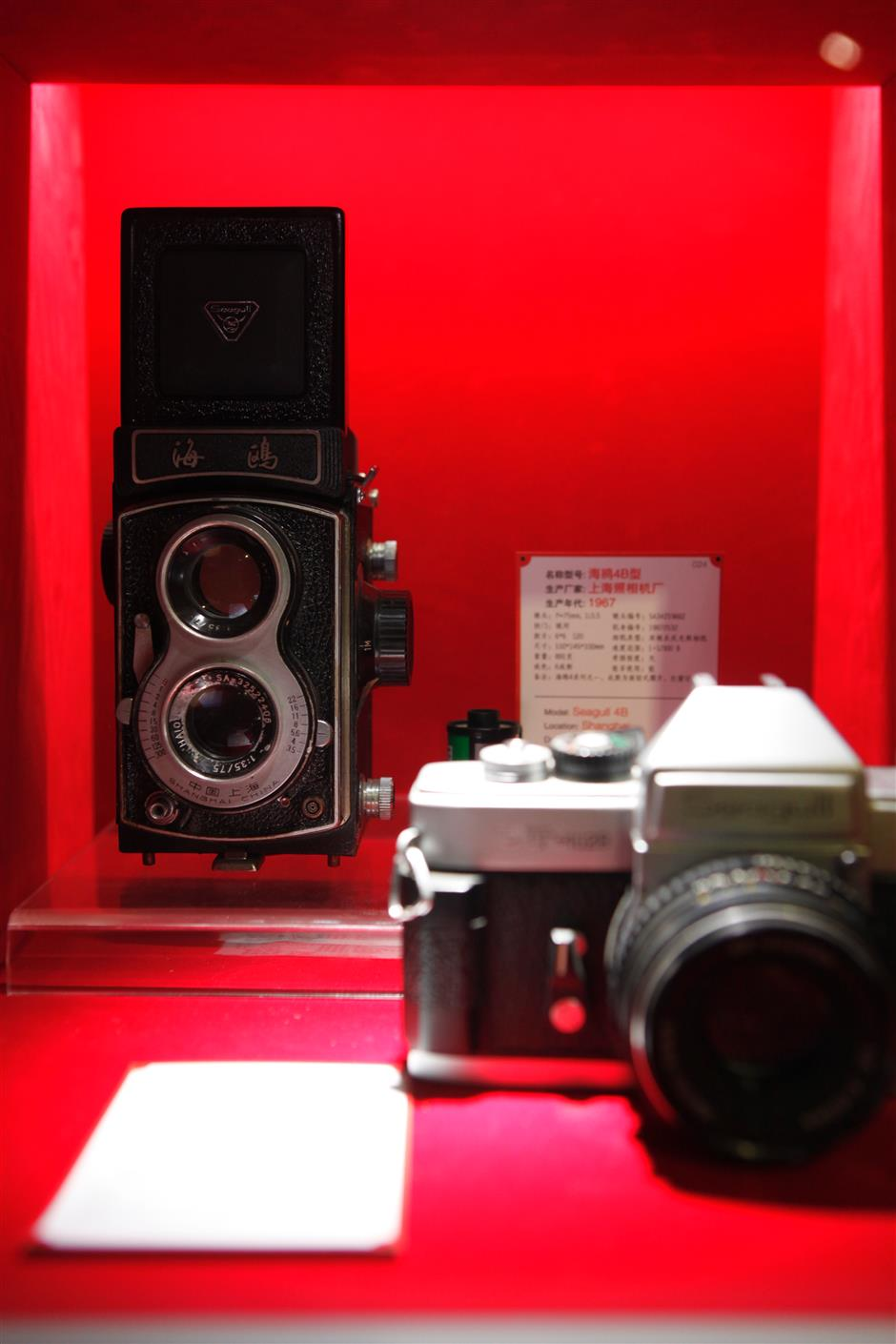 A retrospective of old cameras in photo history