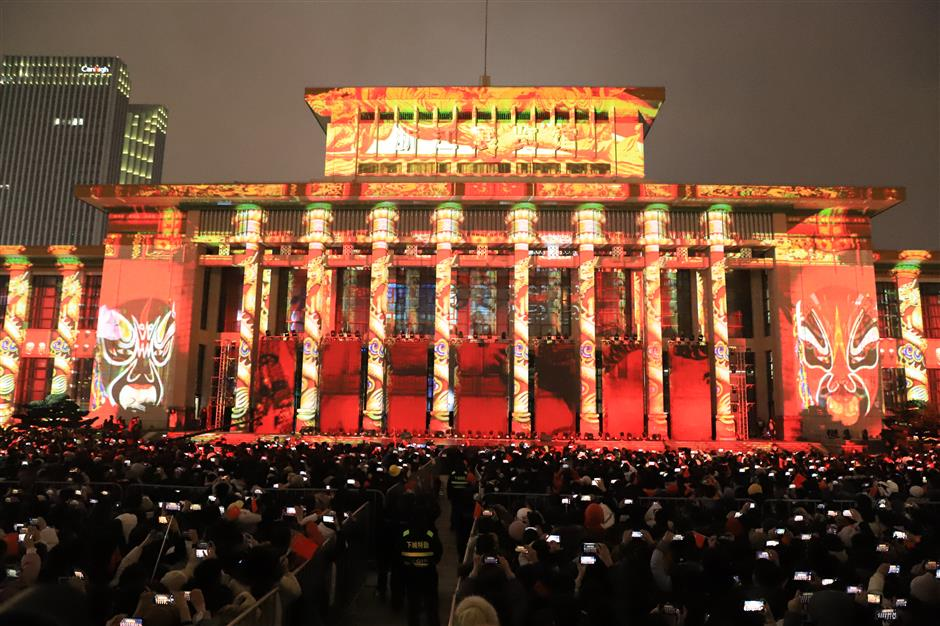 3D show lights up New Year's Eve at Wulin Square