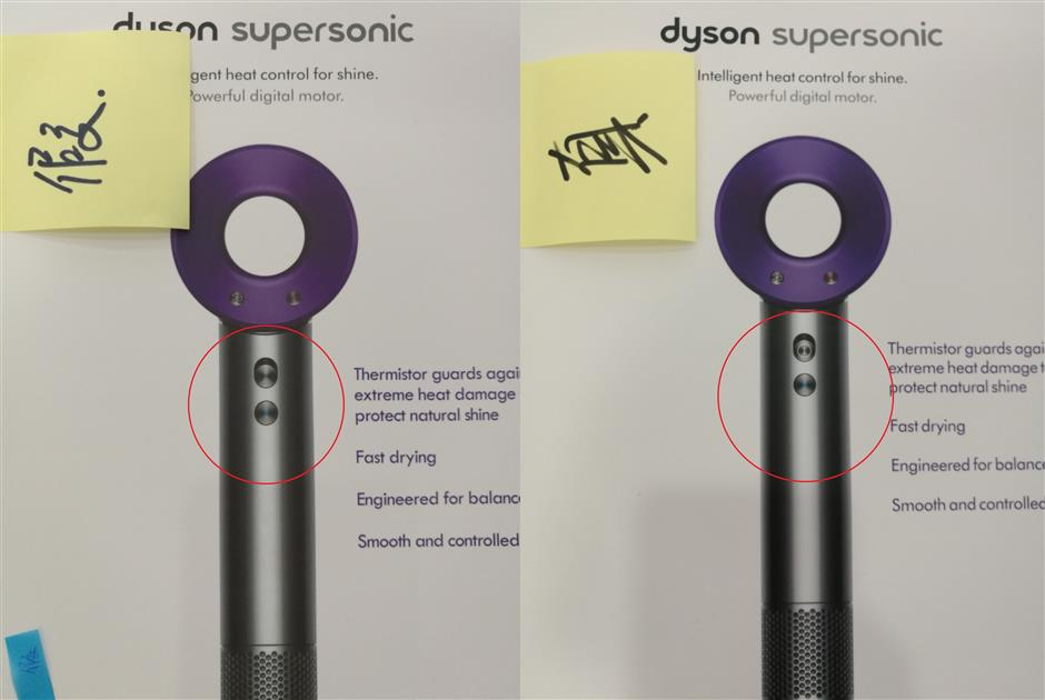 Gang nailed for mass producing fake Dyson hair dryers