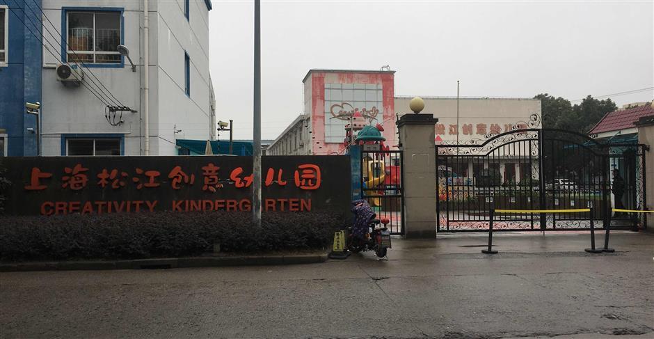 Authorities intervene in kindergarten rent dispute