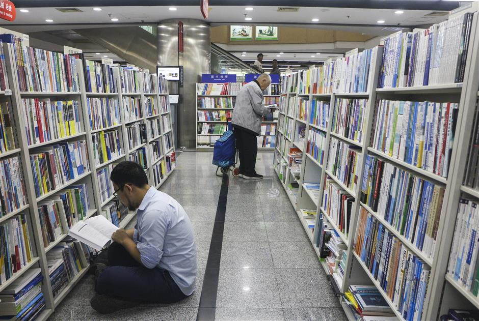 China's book retail sales up 11.3% in 2018