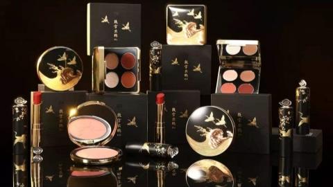 Online Reviews Stifle Makeup Launch